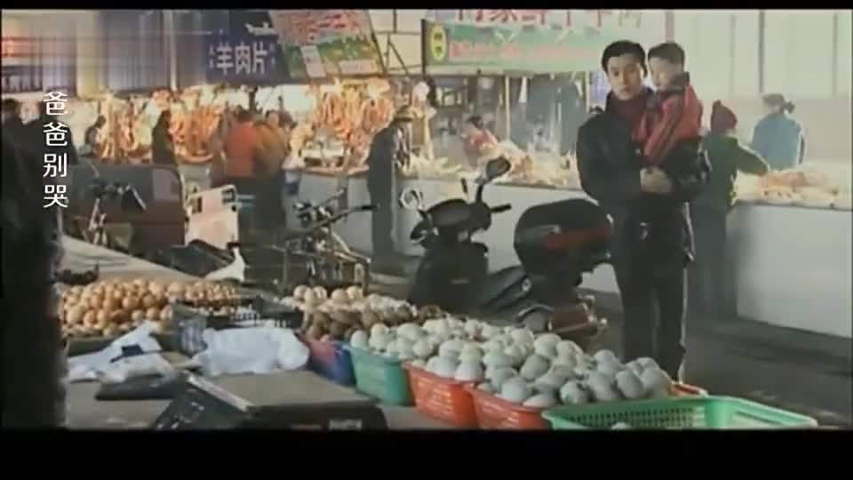 爸爸带自闭症儿子去菜市场买菜无意中却发现儿子的另一个天赋