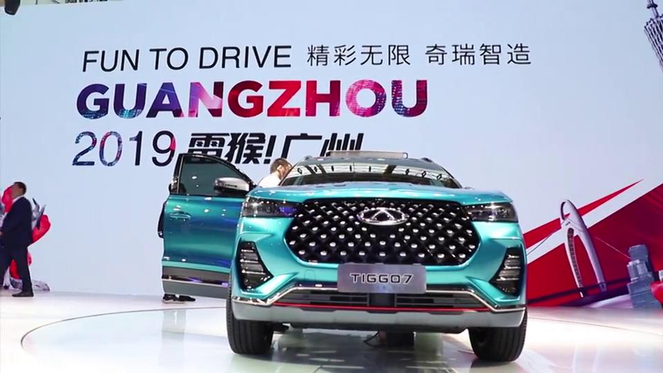 视频:全新一代瑞虎7亮相广州车展!概念车打造,还搭载年度十佳发动机