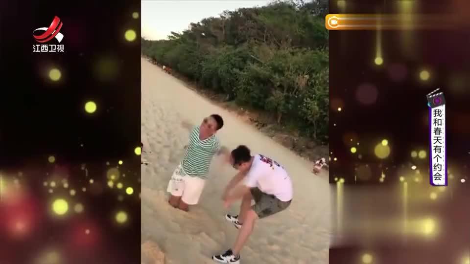 """家庭幽默录像:白衣小哥表演""""水上飘"""",将""""前功尽弃""""四个字演"""