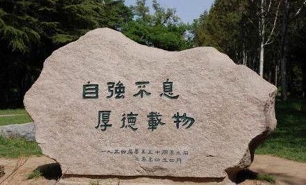 中国建筑学专业大学排行,哈尔滨工业大学上榜,第一名意料之中!