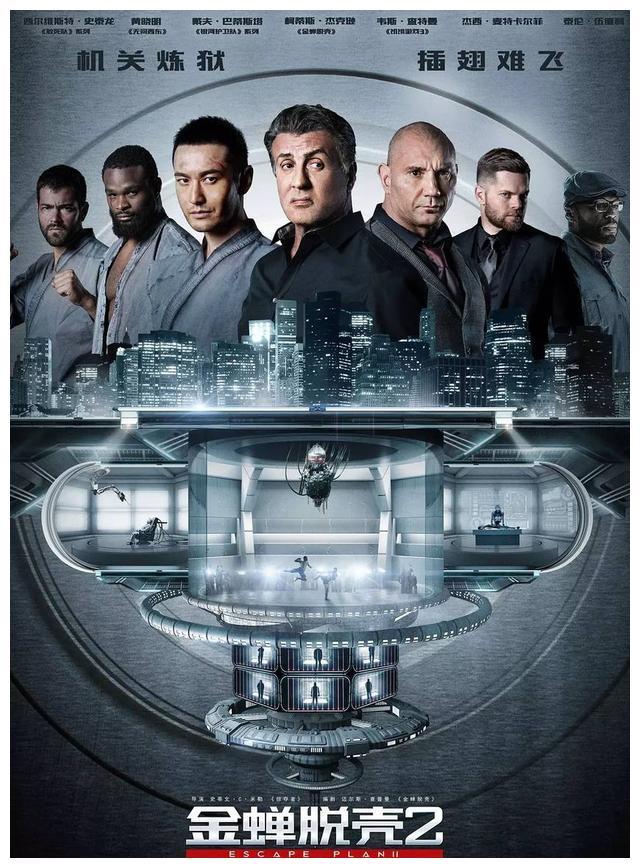 《金蝉脱壳2》北美海报不见黄晓明,好莱坞糊弄中国明星上瘾了?