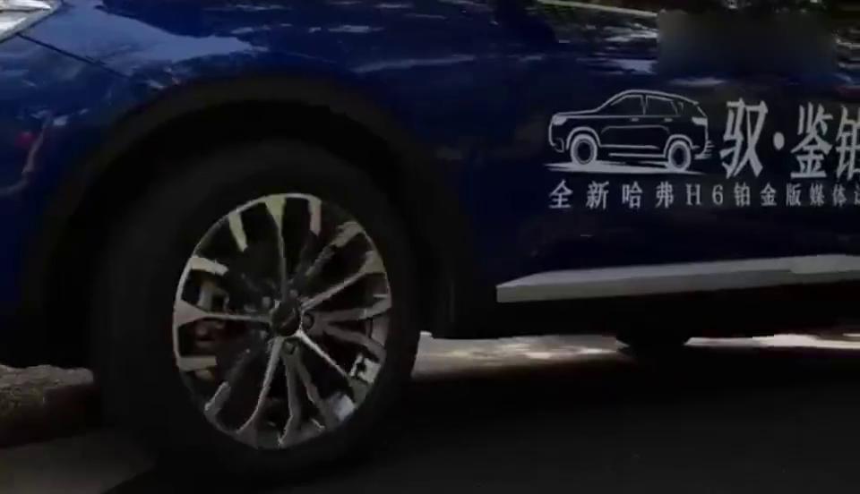 """铂金出击,全新哈弗H6铂金版今年必""""Buy""""智慧SUV。"""