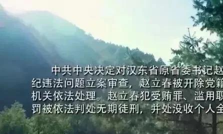 人民的名义:赵立春落网了,但仍有6个坏人还在逃,你知道嘛