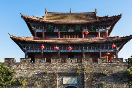 国务院公布大理为中国首批历史文化名城之一——大理古城
