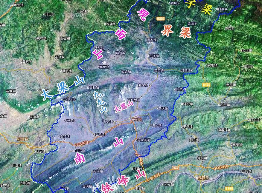 重庆开州区主要的山体,及山峰海拔,全区最高峰2626米