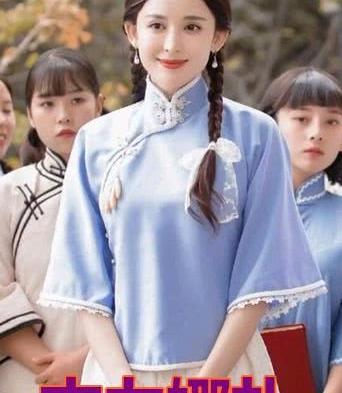 女星的民国学生装,杨颖、古力娜扎很好看,谁能超越当年的董洁?