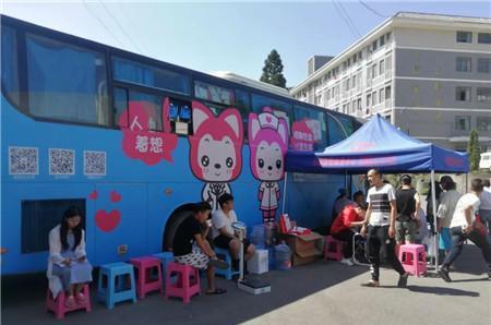 云南文化艺术职业学院首次开展献血活动 累计献血5.26万毫升
