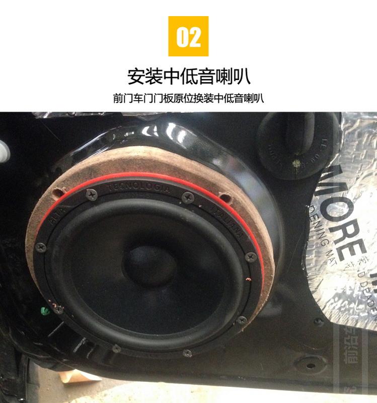 名爵3汽车音响改装ATI精巧6.1套装喇叭