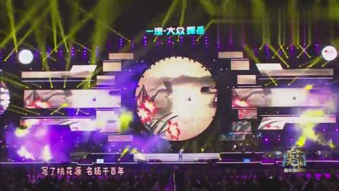四川卫视跨年演唱会:国宝级歌唱家腾格尔演唱《桃花源》太牛了