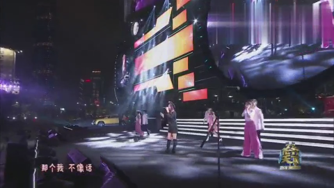 四川卫视跨年演唱会:终于听到《说散就散》原唱陈泳彤的现场版了