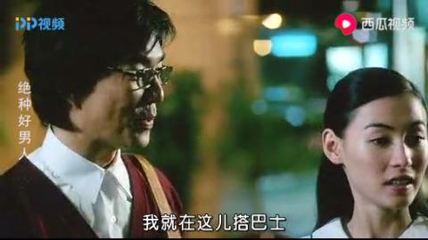 绝种好男人:张柏芝为了让任贤齐送自己回家,疯狂暗示最后装晕