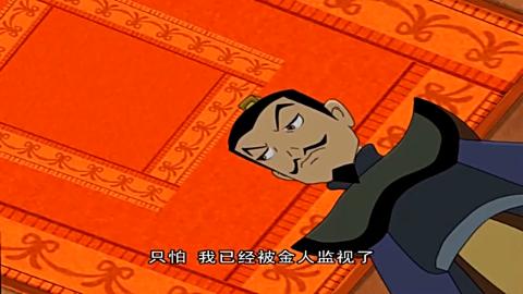 名画神剪历险记:真迹?你能懂个P!南蛮子你见过真的吗?