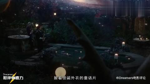 《滴答屋》这部奇幻冒险片是万圣节最应景的电影