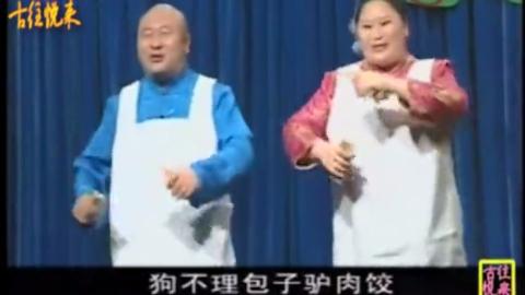 孙晶赵静二人转说唱《打工仔打工妹》,好听!