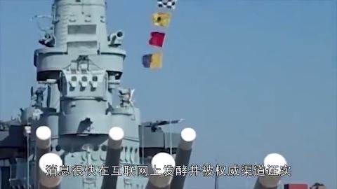 美伊爆发军事冲突 俄媒体称给世界树立标杆