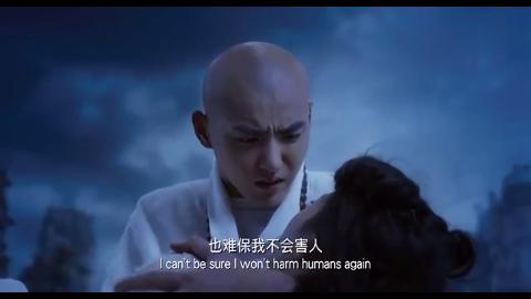 西游伏妖篇:林允演技炸裂的一段!画面唯美凄惨,看泪目了!