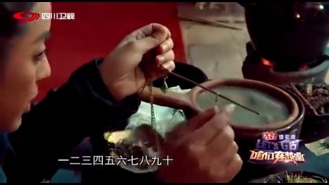 咱们穿越吧:黄小蕾使用古代小秤,称重凉茶,看起来好复杂!