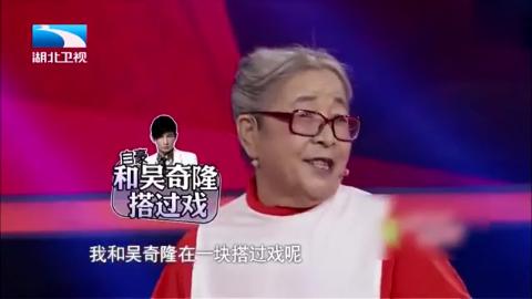 老年版谢娜登台,还和吴奇隆演过戏!她现场向英达约戏能成功吗?