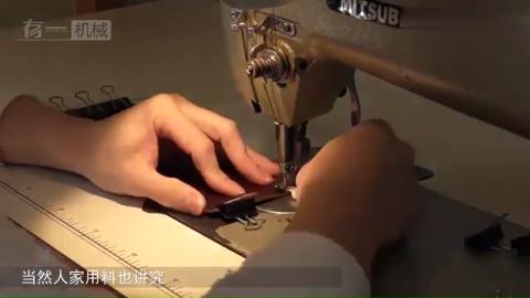 日本500万年份乌木做木勺子,一把卖多少钱,网友:暴殄天物