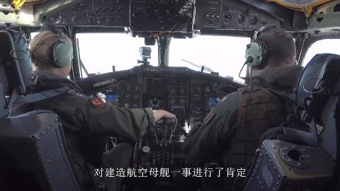 韩国防部公开证实新造航母3万吨能搭载F-35战机