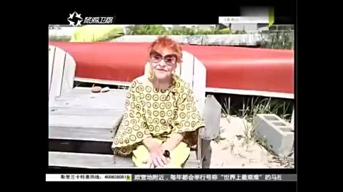 90多岁的老奶奶打败金球奖上的众多明星成为全场焦点