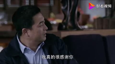 一家三口在一起吃饭,李国生说起刘全有的好,让许婷十分惊讶