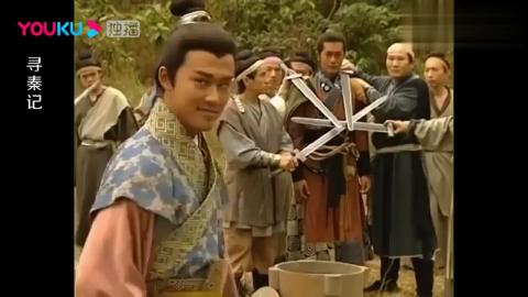 寻秦记:小伙瞧不上项少龙,李小龙的功夫一出来,连忙跪下喊师父