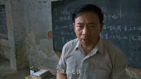 农村穷小伙交不起8毛钱学费,被老师赶出教室,只能在教室外听课