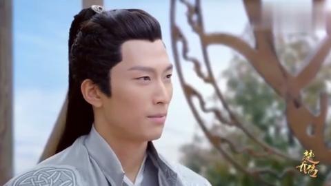《楚乔传》片段,林更新饰演翩翩皇子,却不知房间里有不速之客