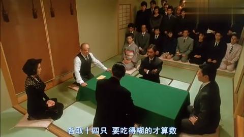 小日子过得不错的日本人,竟然还想跟我们赌神赌博,结果大家都懂