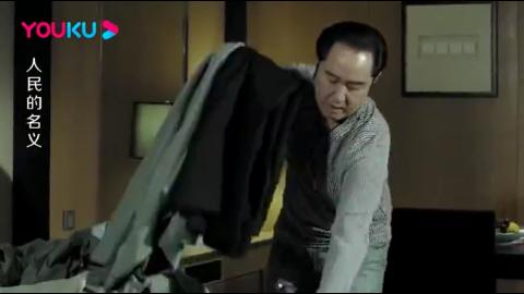 人民:赵瑞龙接到二姐电话,终于知道汉东背后的下棋者,竟是他