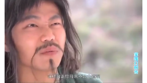 宝莲灯前传:杨戬无意发现金刚石,真人说只有他才能把它炼成石斧