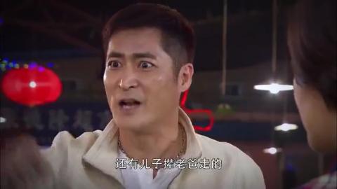 夜市人生:欧大帮魏红赶走李庆祥,你吃的哪门子醋,真是莫名其妙