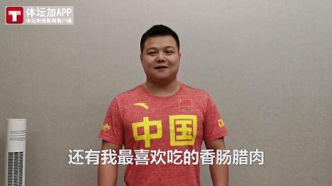 创新湖南 融入世界|最萌奥运冠军龙清泉推荐神秘湘西
