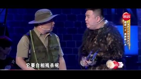 笑傲江湖:超萌小猩猩登台!现场观众沸腾了,这也太可爱了!