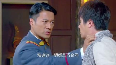 烽火佳人第九集:将军看出绍峰是个见利忘义的小人,要求娶雪梅