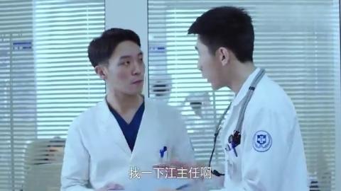 急诊科医生:经历一番周折,江晓琪检查,李大力被诊断为肠梗阻!