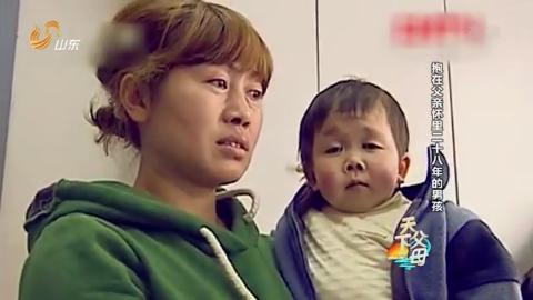 28岁吴康身高72厘米,母亲将他抛弃,高龄父亲扛起家庭重担
