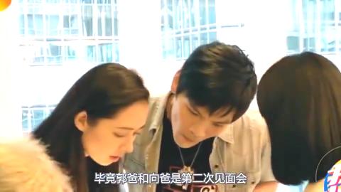 郭碧婷对多种食物过敏向太当郭爸面神补刀向佐飚粤语