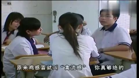 外来媳妇本地郎:COCO给班主任起名叫禽流感,老师以为禽流感来