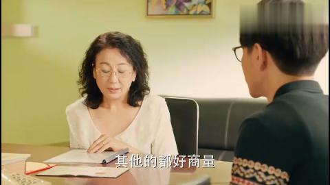 求职学校竟与苏娜母亲有关系陈昆求职之路到底如何