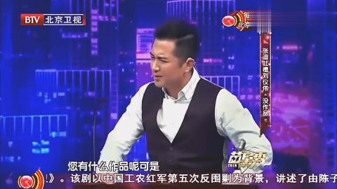 刘仪伟遭吐槽笑傲江湖自从换下他当评委,收视率嗖嗖的上升!