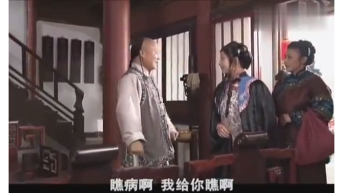 神医喜来乐:胡氏一见姑娘太漂亮,赶快让德福去号脉!