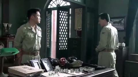 男子跑路找不到,结果还在走私,货物还被杭州火车站给扣押了