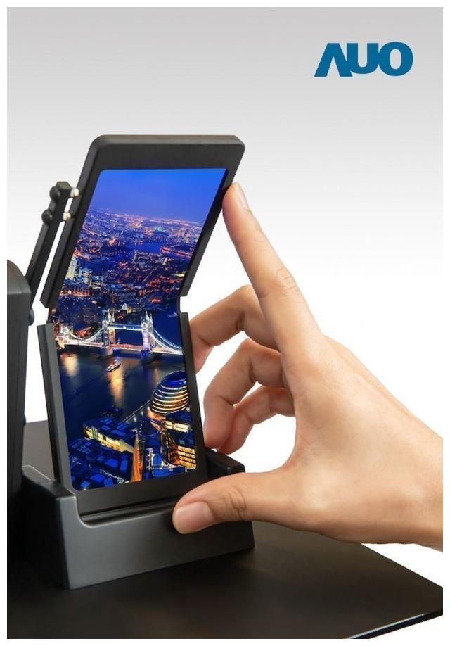 曝友达光电推出全新可折叠+4K+OLED显示屏