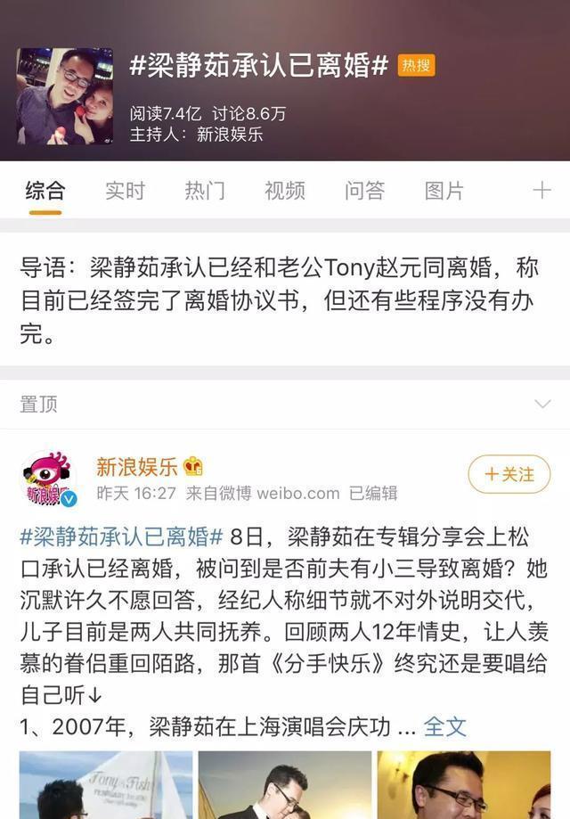 梁静茹离婚从赵丽颖冯绍峰官宣到范冰冰李晨分手,资本下的明星