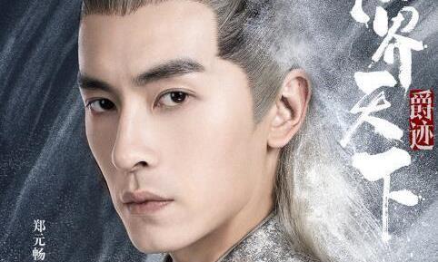 黄梦莹新剧《爵迹》定档,搭档痞帅张铭恩,男主是他令人期待