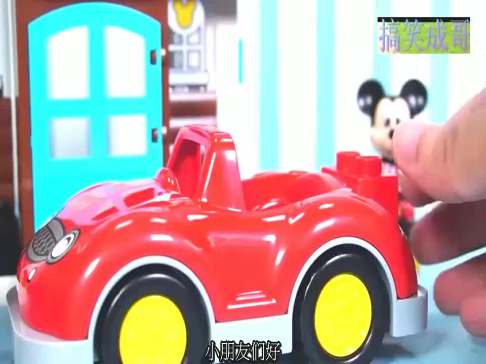 米奇开小车去玩呢他的车突然坏了