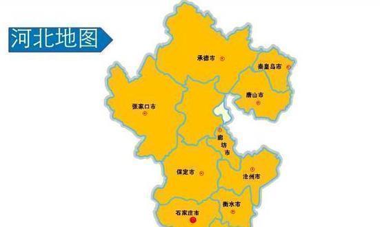 中国唯一用皇帝称号来命名的城市, 名字非常霸气!