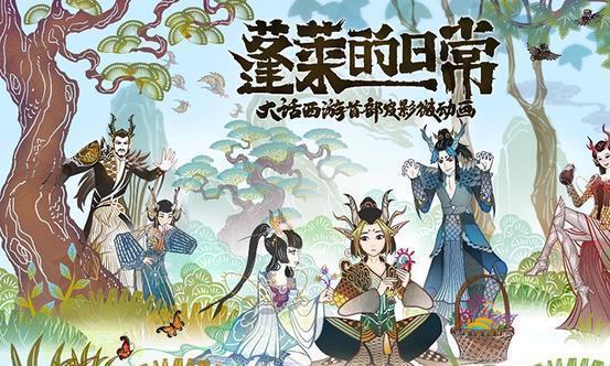 再现中国艺术之美 大话首部皮影微动画上线